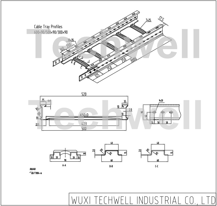 cable tray profile drawing